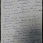 Скоркина Валентина Ивановна