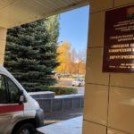 Транспортировка пациента из Липецка на реабилитацию