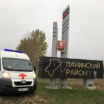 Транспортировка пациента с диагнозом инсульт в Панинский район